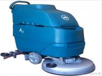 江苏手推式全自动洗地机A3