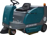 江苏驾驶式扫地机 全自动驾驶式扫路机洁驰BA1400