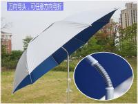 包邮高端户外防紫外线钓鱼伞铝合金防风垂钓伞垂钓用品万向折叠