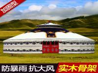 正品户外大型豪华餐饮特色蒙古包农家乐钢管加固型防暴雨抗大风
