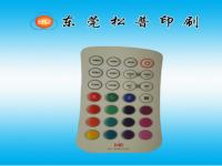 东莞寮步松普厂家生产遥控器 面板 按键标牌 铭牌 可定制 量大优惠