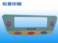 潮州厂家批发定制 优质仪表器显示操作面板 洗衣机面板 电器面板