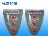 深圳厂家供应销售 小型电子产品设备按键面板 可定制