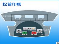 东莞东城厂家直销标牌PVC薄膜开关 薄膜按键 薄膜面板