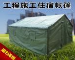 促销工程施工工地帐篷夹棉3*4加厚防雨户外露营住宿民用简易篷房