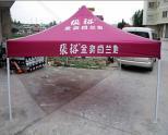 折叠帐篷户外大伞活动广告印字LOGO黑金钢3*3米加固加厚防风