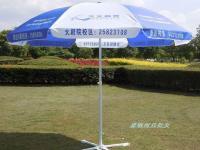 户外遮阳伞沙滩伞太阳伞庭院伞广告伞摆摊大伞防风加固代印字