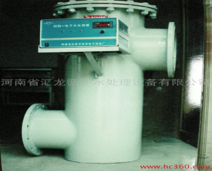 碳硅硫净化器