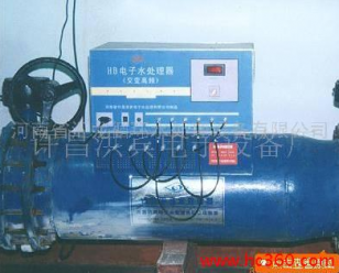 B电子水处理设备