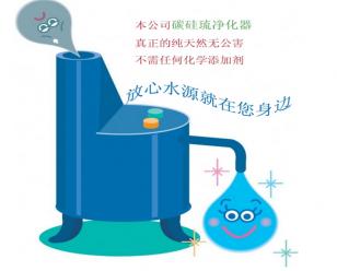 低碳水处理