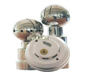 自动跟踪定位射流灭火装置ZDMP0.25/5S-ZTZ246