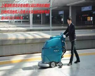 洁驰洗地机成功进入上海铁路局