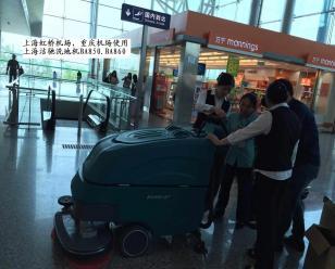 上海洁驰洗地机成功进入重庆机场