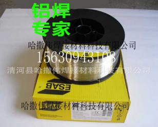 铝焊丝ER4043