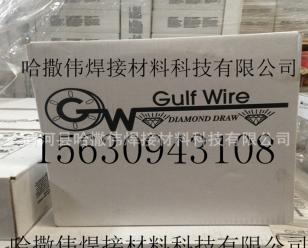 高尔夫铝焊丝ER5554