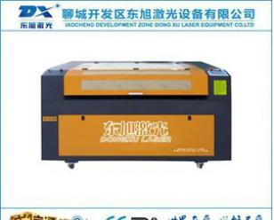 东旭激光DX-1390S双头激光雕刻切割机
