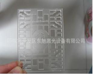 东旭激光DX-1810S 激光雕刻机