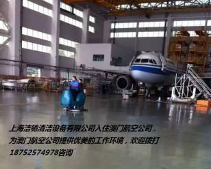 空气质量良好的帮手---南京洗地机
