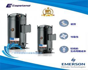 原装正品谷轮制冷压缩机6匹 ZRD72KC-TFD-433 谷轮并联压缩机
