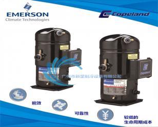 原厂正品谷轮ZR系列柔性涡旋ZR12M3-TWD-551 Copeland/谷轮空调压缩机