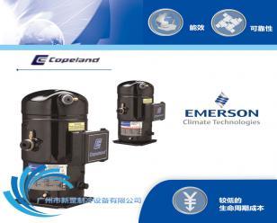 厂家直供 Copeland美国谷轮 ZR144KC-TFD-522 涡旋压缩机