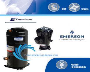 全新原装美国谷轮压缩机 ZR11M3E-TWD-551 谷轮中央空调压缩机
