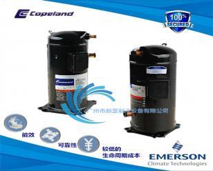 全新进口美国谷轮空调压缩机 ZR94KC-TFD-522 工业冷水机