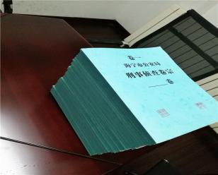 南京长距科技有限公司与徐州市环境保护局二审行政裁定书