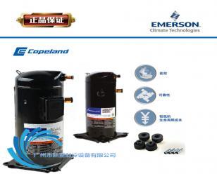 机械及行业设备 ZW30KA-PFS-582 谷轮空气源热泵压缩机