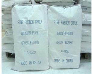 南京滑石粉