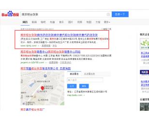 南京柜台货架-优化案例