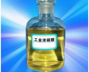 工业浓硝酸